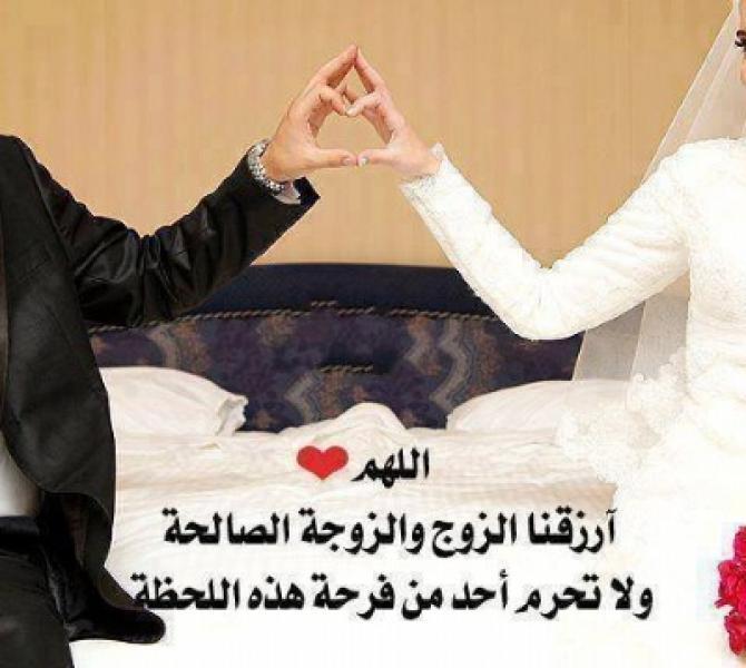 Rencontre femme marocaine ile de france